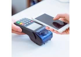 移动支付移动扫描支付面对面支付_1286187