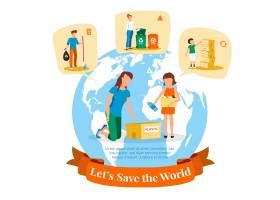 环保署海报附载废物收集及分类以供循环再_3791909