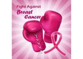 现实主义风格的粉色拳击手套_10435581