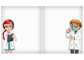 普通背景实验室里有两名医生_8582732