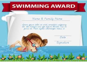 游泳获奖证书_4743795