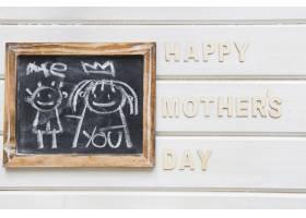 用石板和字母组成的母亲节作文_2021906