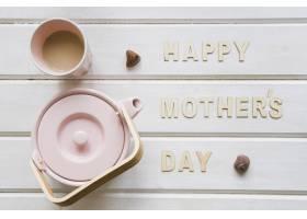 可爱的母亲节作文_2021921