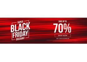 现代黑色星期五网站横幅销售带有抽象的红_10740805
