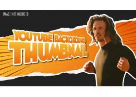 具有剪纸效果的现代YouTube背景缩略图_10308628