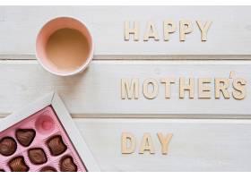 母亲节作文和咖啡_2021904