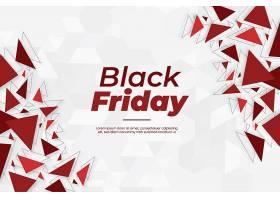 带有抽象红色几何形状的现代黑色星期五横幅_10796168