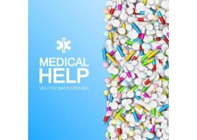 蓝色上有彩色胶囊和药物的轻型医疗模板_13437774