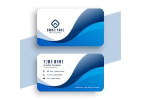 蓝色主题的企业形象设计_12970433