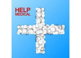 蓝色十字形白色药丸医疗光模板_13437776