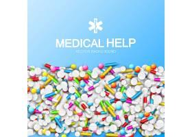 蓝色插图上带有彩色胶囊药丸片剂和药方_13437793