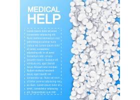 蓝色插图上有文字和白色药丸的药品海报_13437783