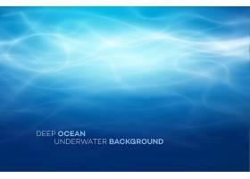 蓝色的深水和大海抽象的自然背景_13278704