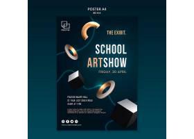 立式艺术展览海报造型创意立体_12456307