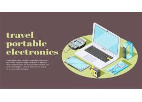 旅行便携式电子水平web横幅与体重秤健身手_13766877