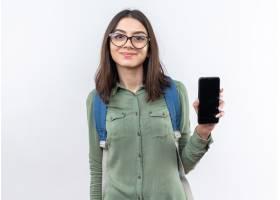 戴眼镜的高兴年轻校长戴眼镜拿着电话_17410536