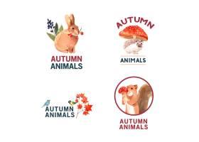 徽标与秋天的森林和动物