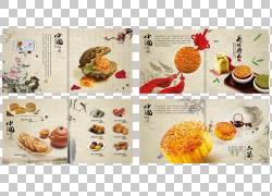 月饼的PNG剪贴画其他,食品,中式风格,食谱,水果,产品,清明,点心,图片