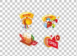 目标PNG剪贴画杂项,食物,文本,狙击手目标,封装的PostScript,箭头