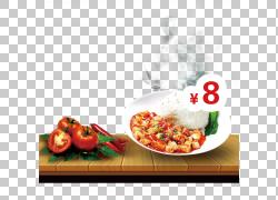 覆盖葡萄柚材料PNG剪贴画食品,食谱,番茄,封装的PostScript,美食,