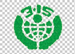 绿色树叶拼315标图片