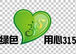 绿色用心315绿色图标