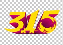 315免抠元素