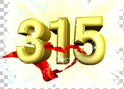 315圆角金黄色丝带字体