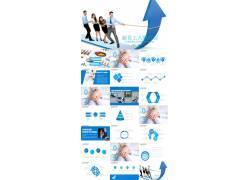 蓝色动态企业新员工入职培训ppt课件模板