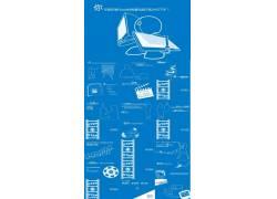 蓝色简洁的如何制作ppt的幻灯片宣传片