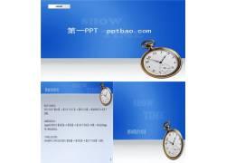 蓝色时间观念企业培训简洁ppt模板