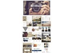 旅游摄影相册ppt模板