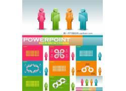 时尚3d小人powerpoint模板