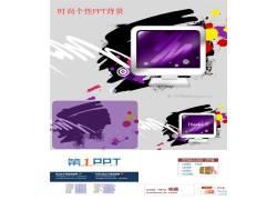 紫色时尚设计ppt模板