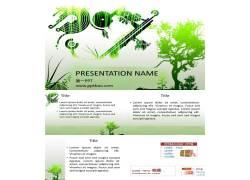 去清新绿色时尚插画风格艺术ppt模板