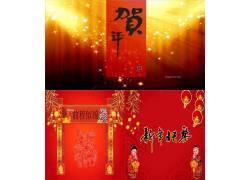 红色新年快乐ppt模板下载