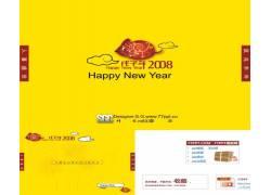 黄色简洁鼠年春节ppt模板