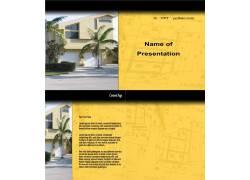 城市房地产公司别墅销售ppt模板