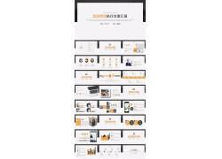 简洁黑白扁平化设计活动策划执行方案ppt模板图片