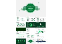 绿色圆形背景构成的简洁ppt模板图片
