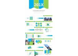 蓝绿新年工作计划ppt模板图片