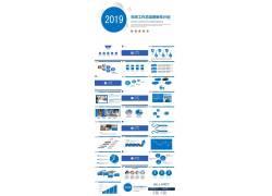 蓝色简洁工作总结与新年工作计划ppt模板图片