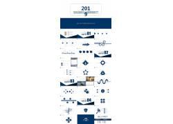 深蓝色动态商务ppt模板图片