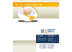保护地球,爱护环境主题的ppt模板