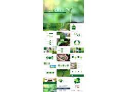 保护绿色环境人人有责主题环境保护ppt模板