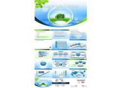 世界生态环境环境保护幻灯片模板