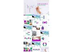 极简折线图背景的数据分析报告ppt模板