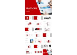 红色数据分析报告背景的工作汇报ppt模板