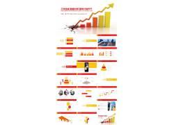 黄红色立体上升图表背景的数据分析年终工作总结ppt模板