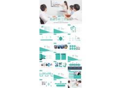 淡雅绿色动态数据分析报告ppt模板